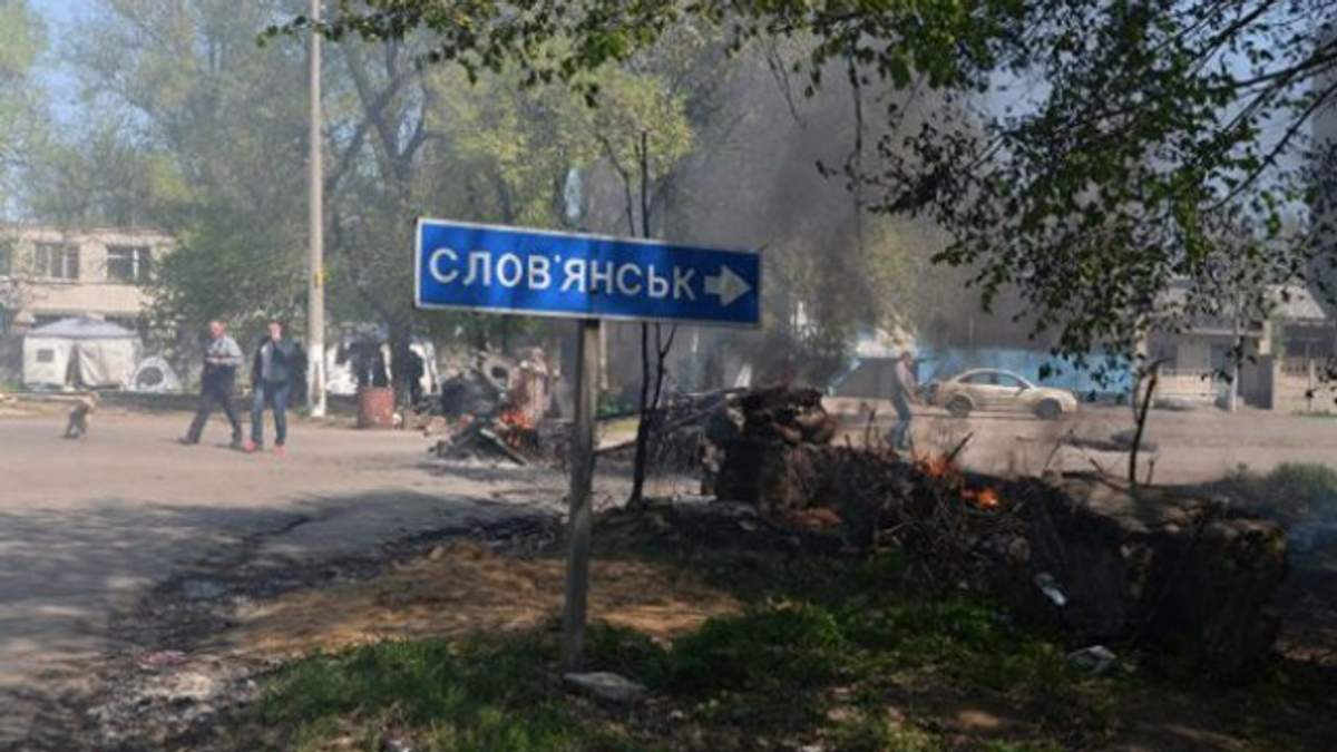 Від вибуху під Слов'янськом загинув мирний мешканець