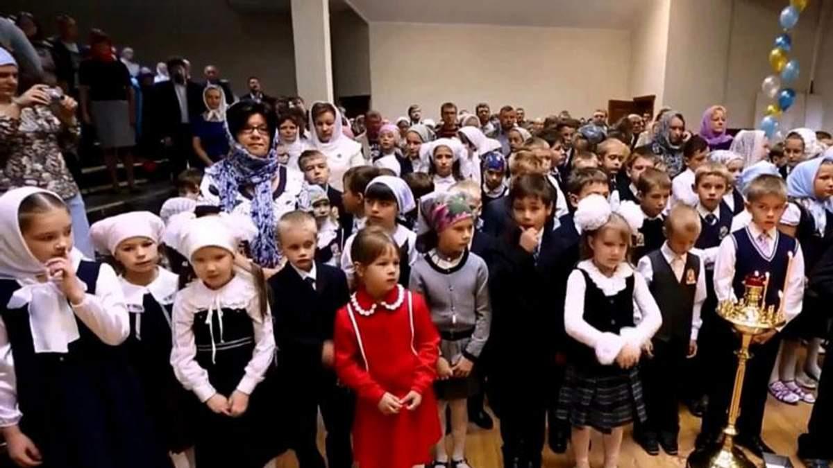 В Україні відродять церковні школи
