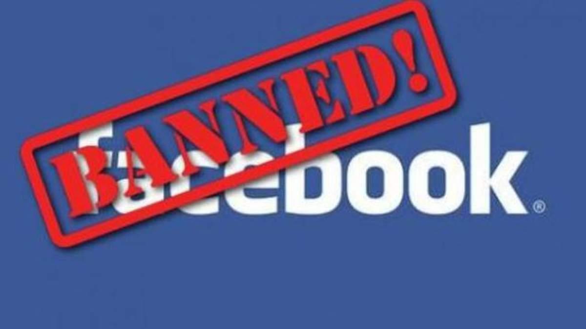 Російських освітян хочуть відучити від Facebook і Google