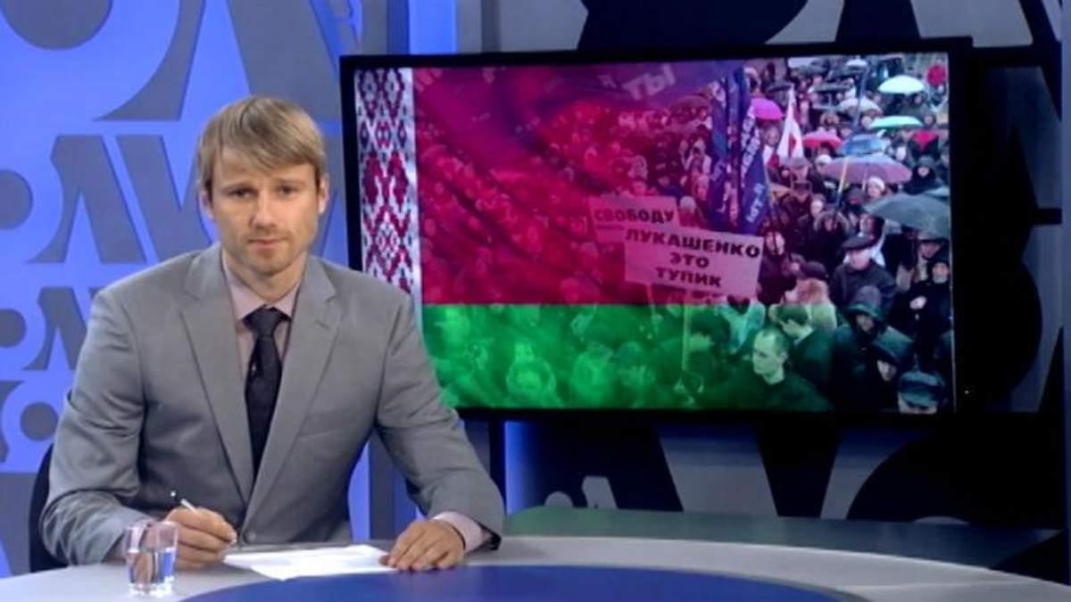 Настоящее время. Итоги. Чи матимуть вибір білоруси на президентських виборах