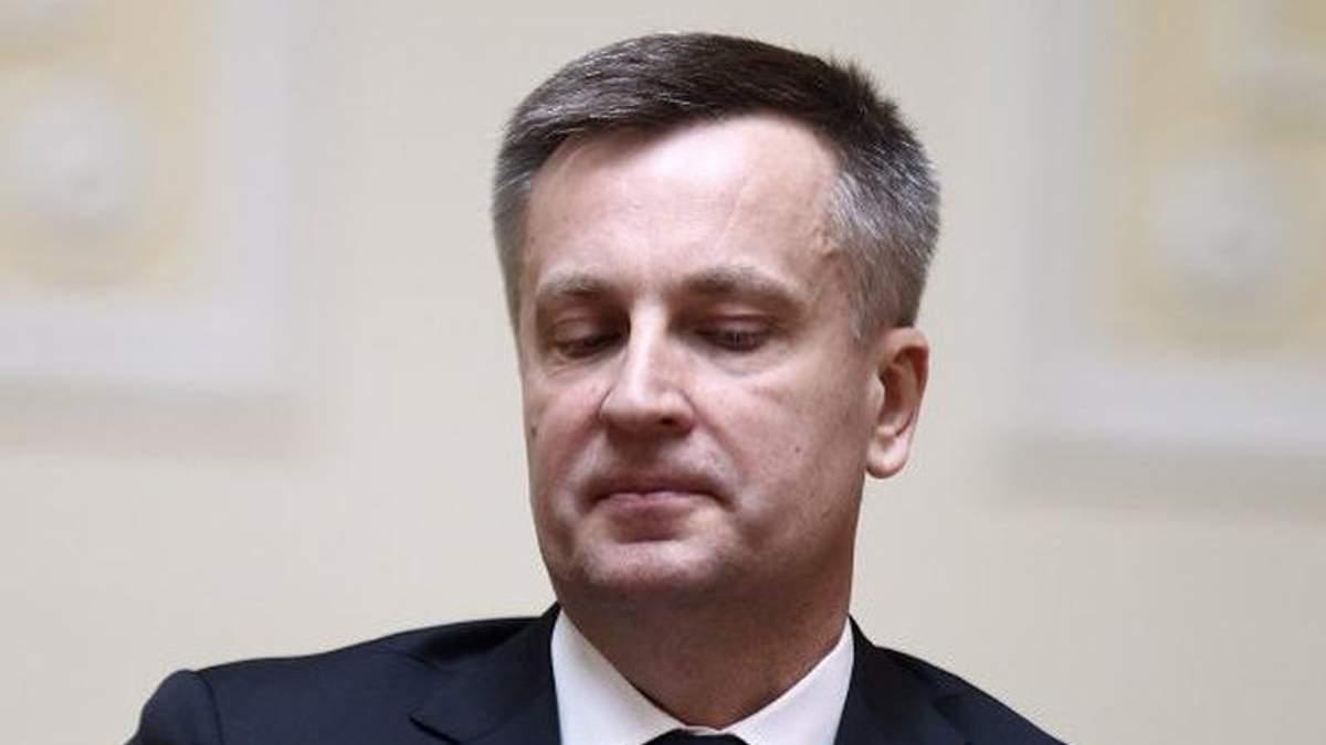 Наливайченко не захотів мати статус учасника АТО