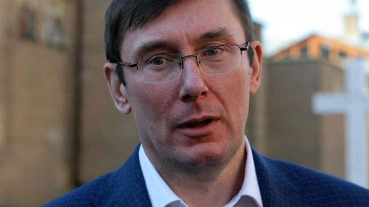 """Луценко рассказал, как одиозный Ланьо """"крышевал"""" наркотрафик в Закарпатье"""