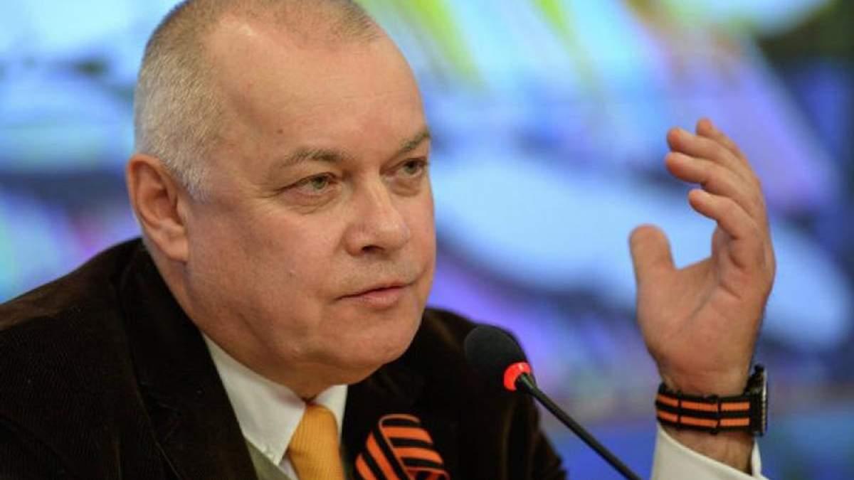 Британський банк провчив пропагандиста Кісєльова і його команду