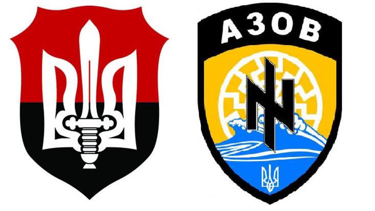 """Бійці одного з батальйонів ДУК переходять в """"Азов"""""""