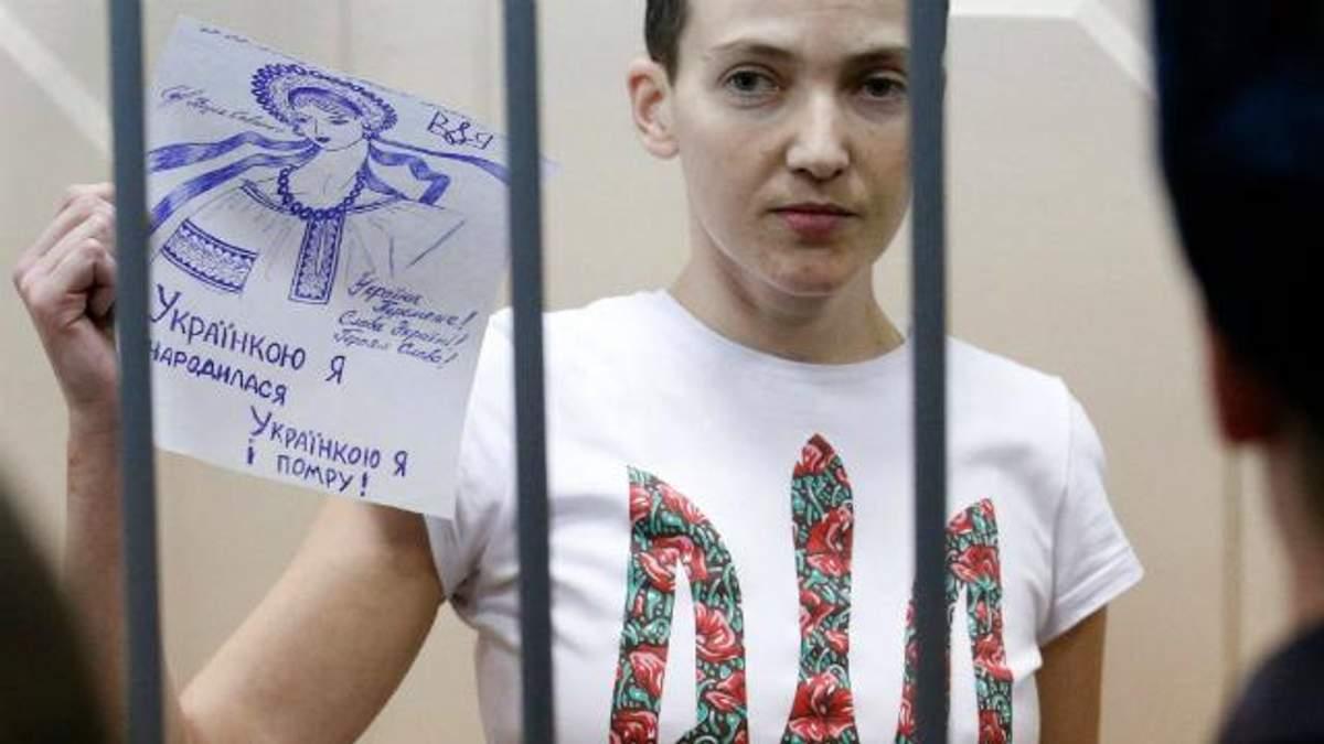 В Росії хваляться, на скільки можуть посадити Савченко