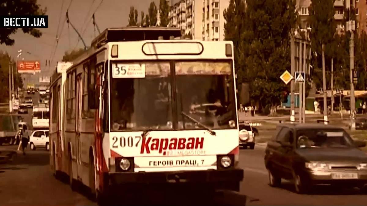 Харків може залишитись без трамваїв та тролейбусів