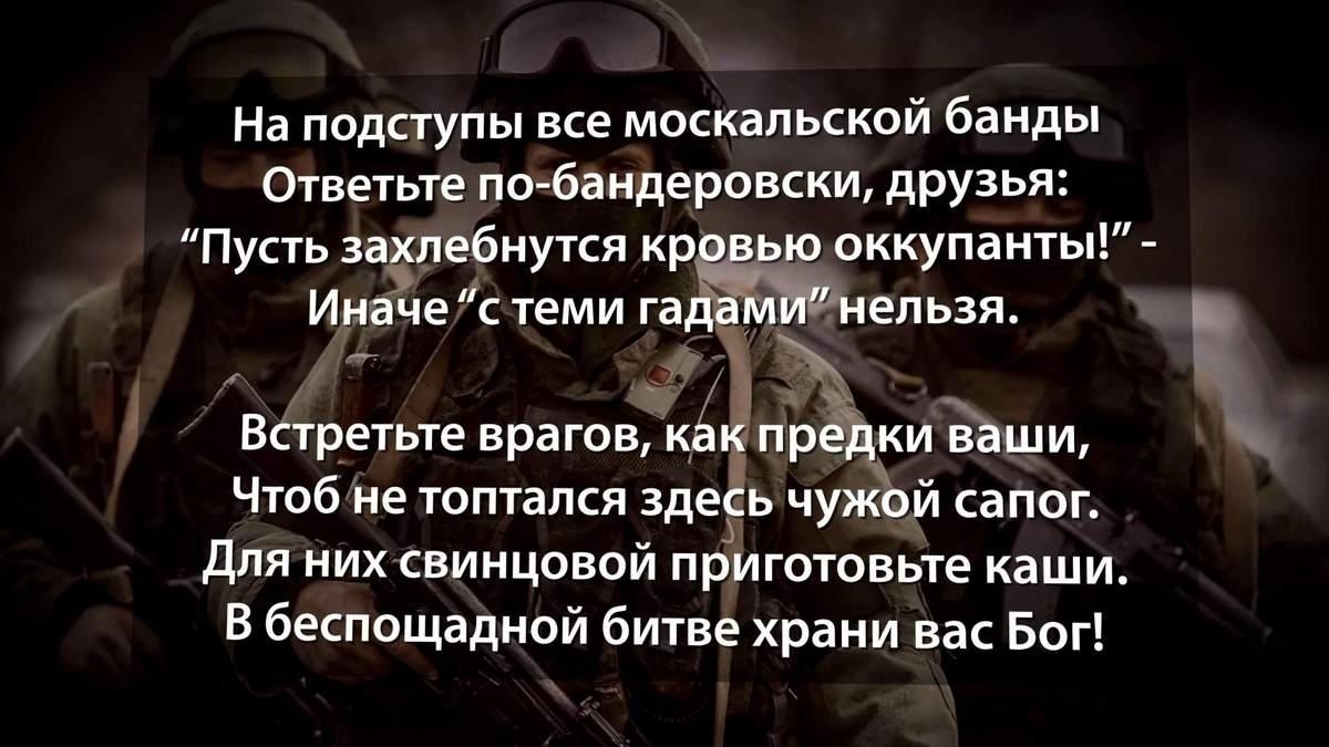 Вчителя засудили за вірш про українців