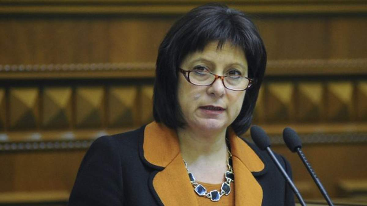 Яресько обещает сократить дефицит бюджета-2016