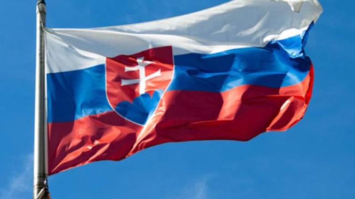 Прапор Словаччини