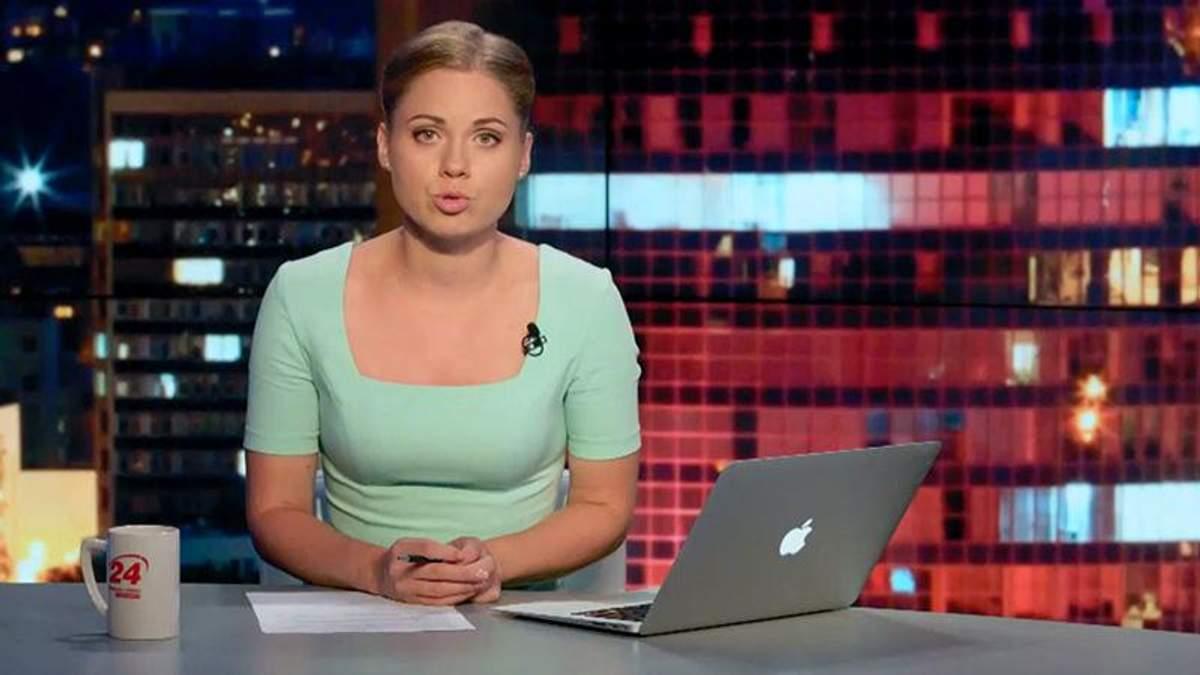 Випуск новин 13 липня станом на 23:00 - 14 липня 2015 - Телеканал новин 24