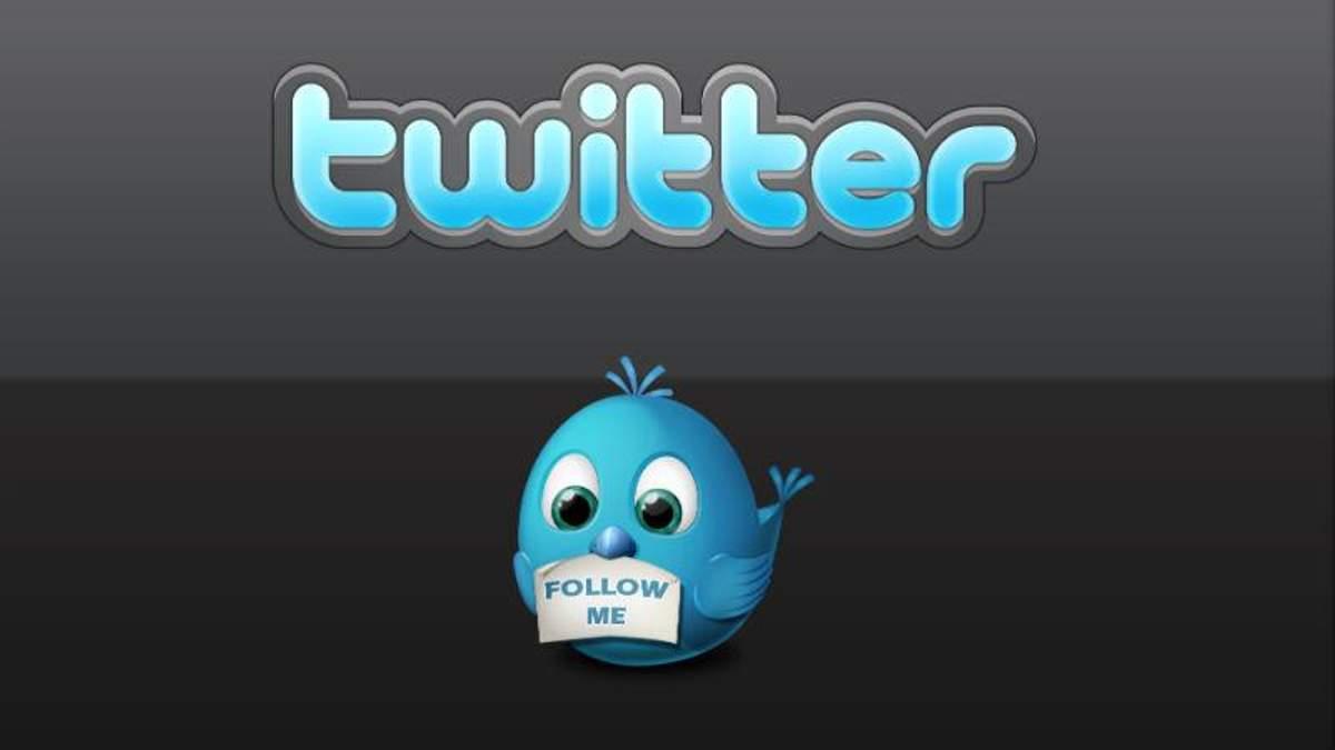 Twitter входить у ТОП-10 найпопулярніших сайтів
