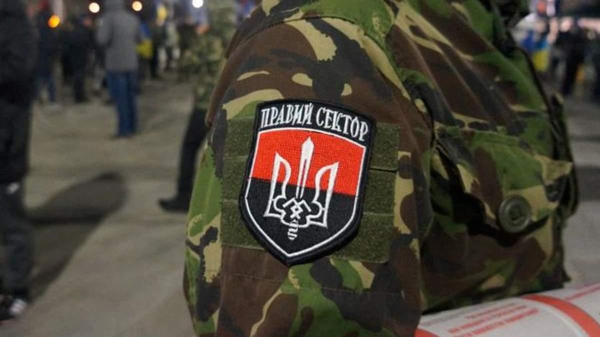 """Правоохоронці затримали ще одного бійця """"Правого сектора"""" поблизу Мукачевого, — ЗМІ"""