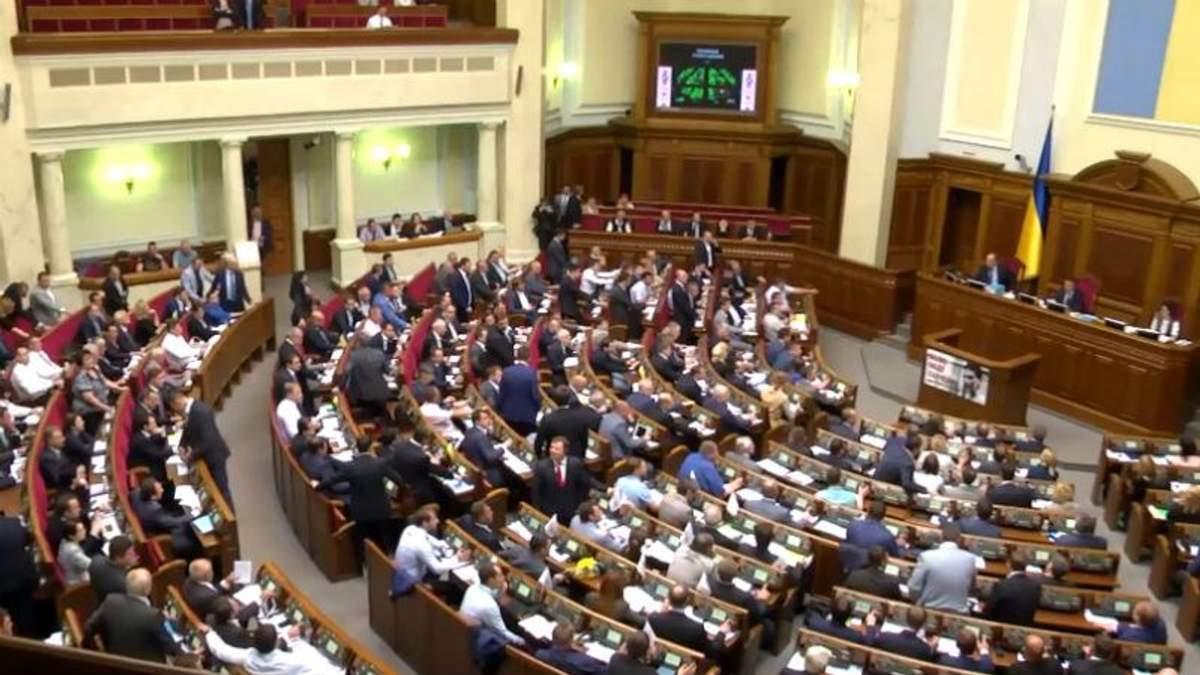 Верховна Рада розбиралася з ситуацією в Мукачевому