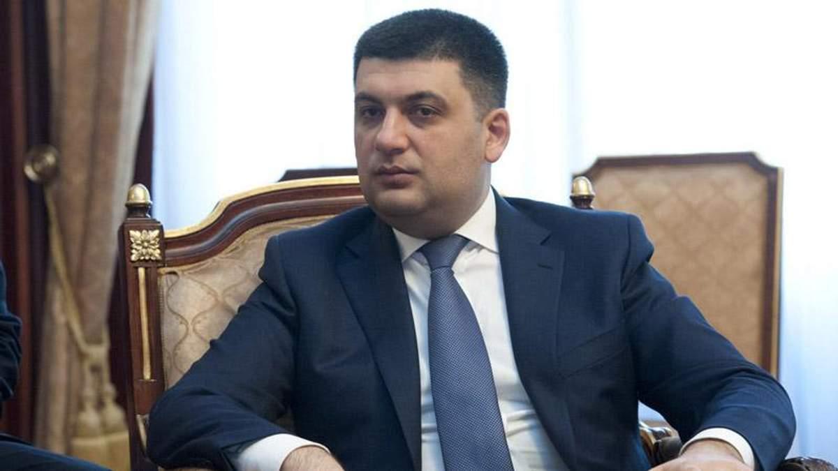Гройсман міг би стати мером Києва, — Луценко