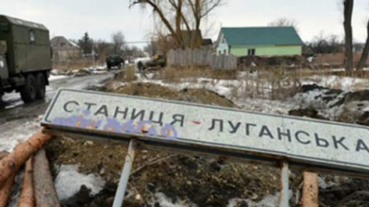 П'ятеро бійців ЗСУ підірвалось на розтяжці біля Станиці Луганської