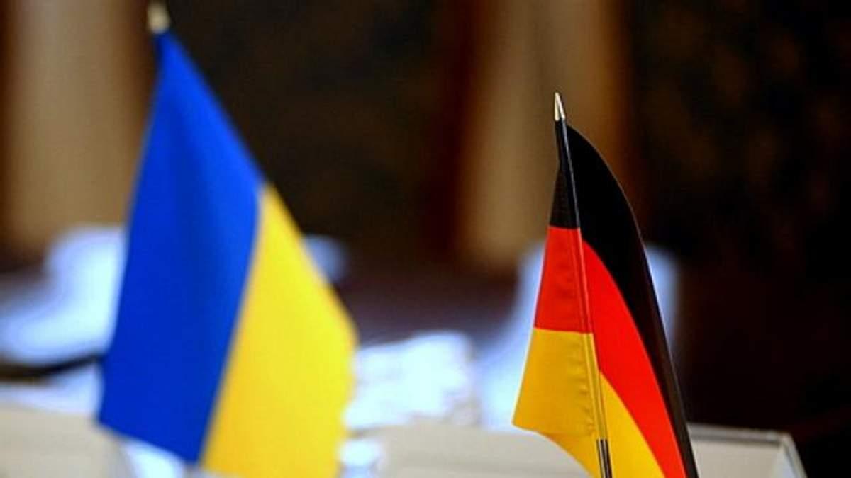 Німеччина виділить Україні півмільярдний кредит