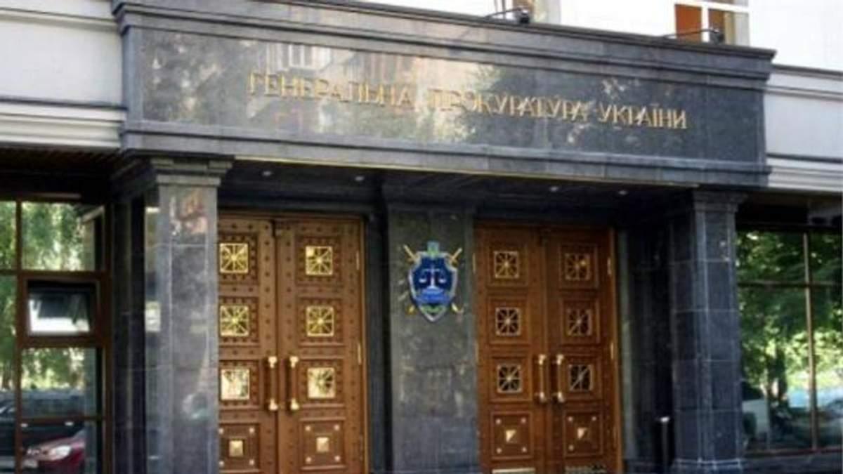 Набрав чинності новий закон про прокуратуру: прокурорів в Україні поменшає