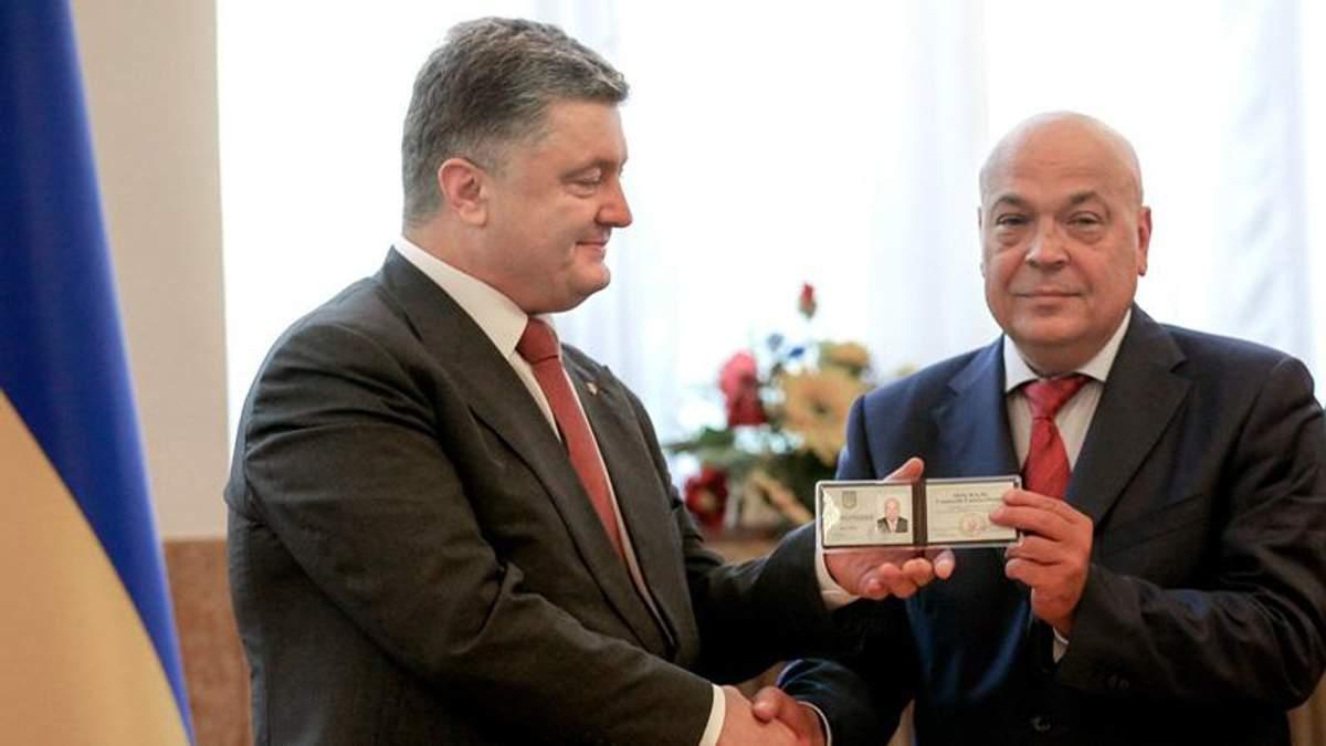 Москаль офіційно став головою Закарпатської ОДА