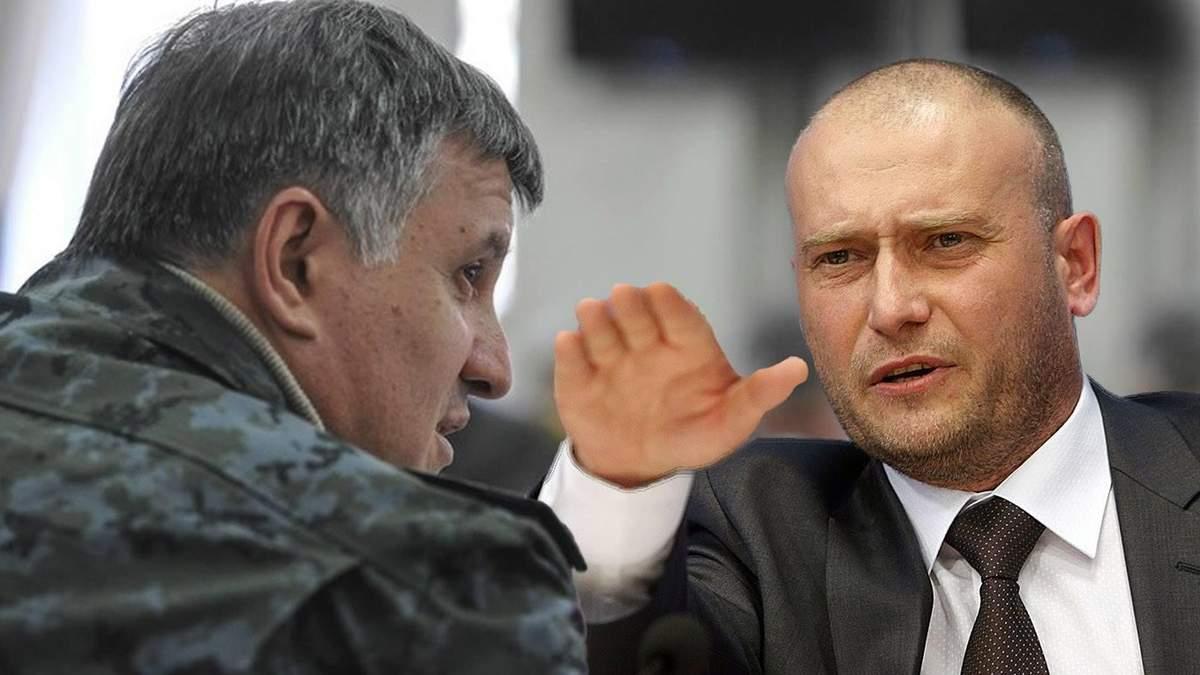 """Как Аваков победил """"Правый Сектор"""" в Мукачево"""