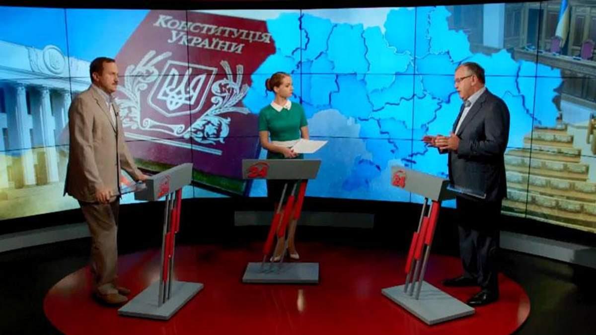 Скрестили ужа с ежом, — Гриценко об изменениях в Конституцию