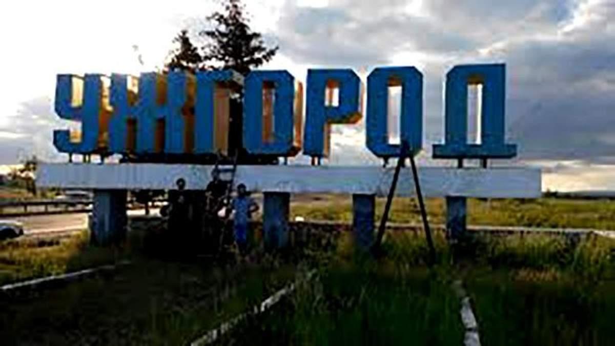 СБУ подготовила решение о проведении АТО на Закарпатье