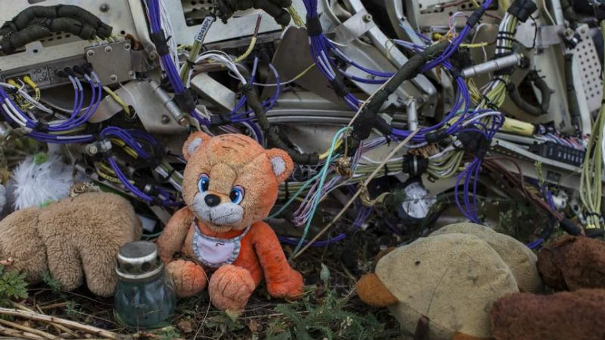 ТОП-новости. Чествование жертв сбитого Boeing 777, эффектное кнопкодавство в Раде