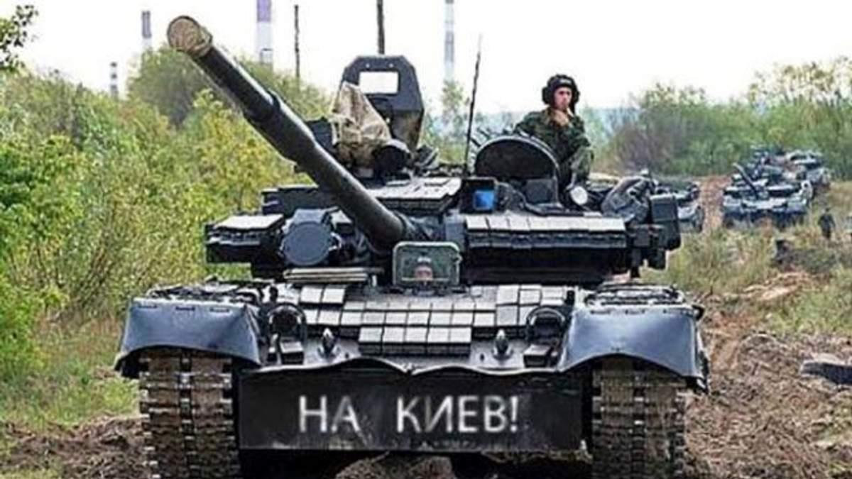 Ситуация в АТО обостряется: с самого утра враг безжалостно палит из танков