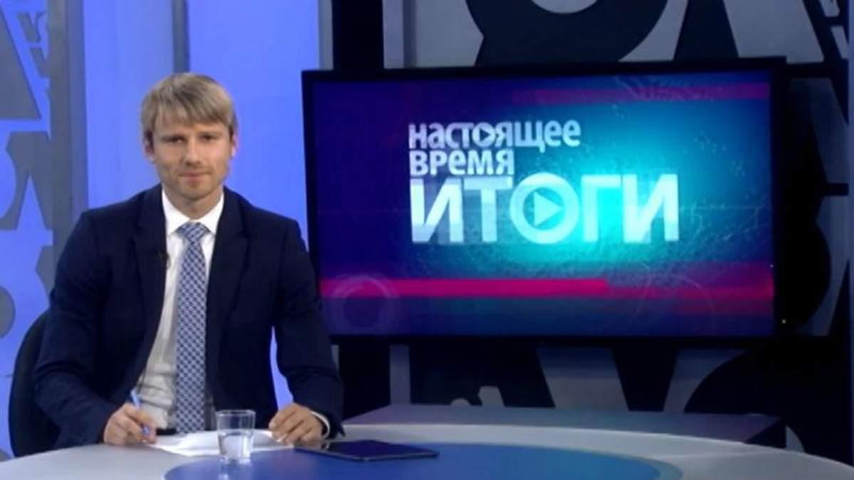 Настоящее время. Итоги. Никто кроме Путина не сможет признать Кремль виновным в катастрофе МН17