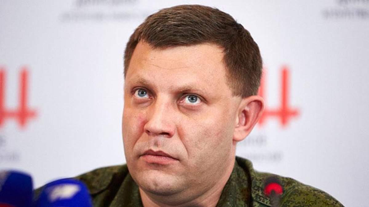 Террорист Захарченко уверяет, что готов прекратить войну