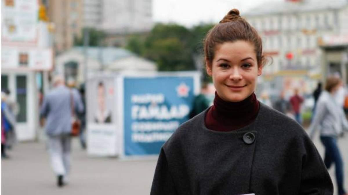Марію Гайдар звинувачують у Росії в держзраді