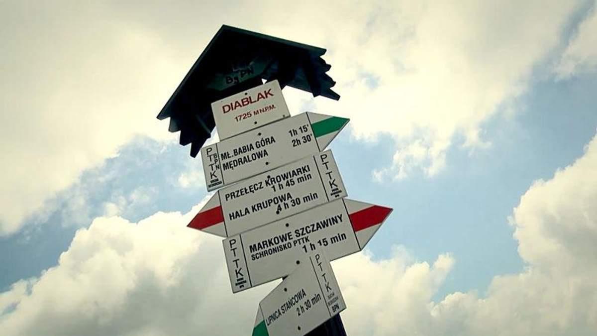 Туристическая Мекка в Польше — горы