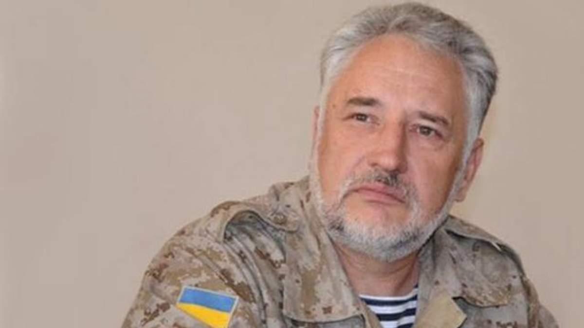 В Донецкой обладминистрации рассказали о приоритетах работы