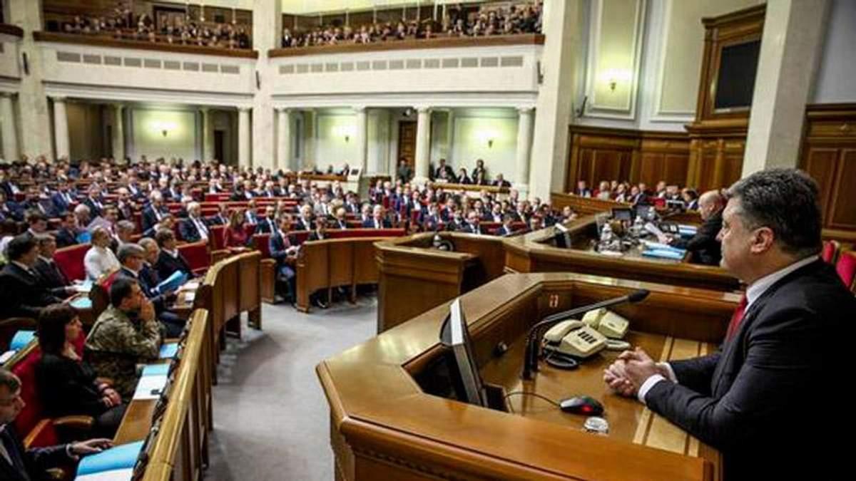Донбасс не получит особый режим даром: видеообращение Порошенко