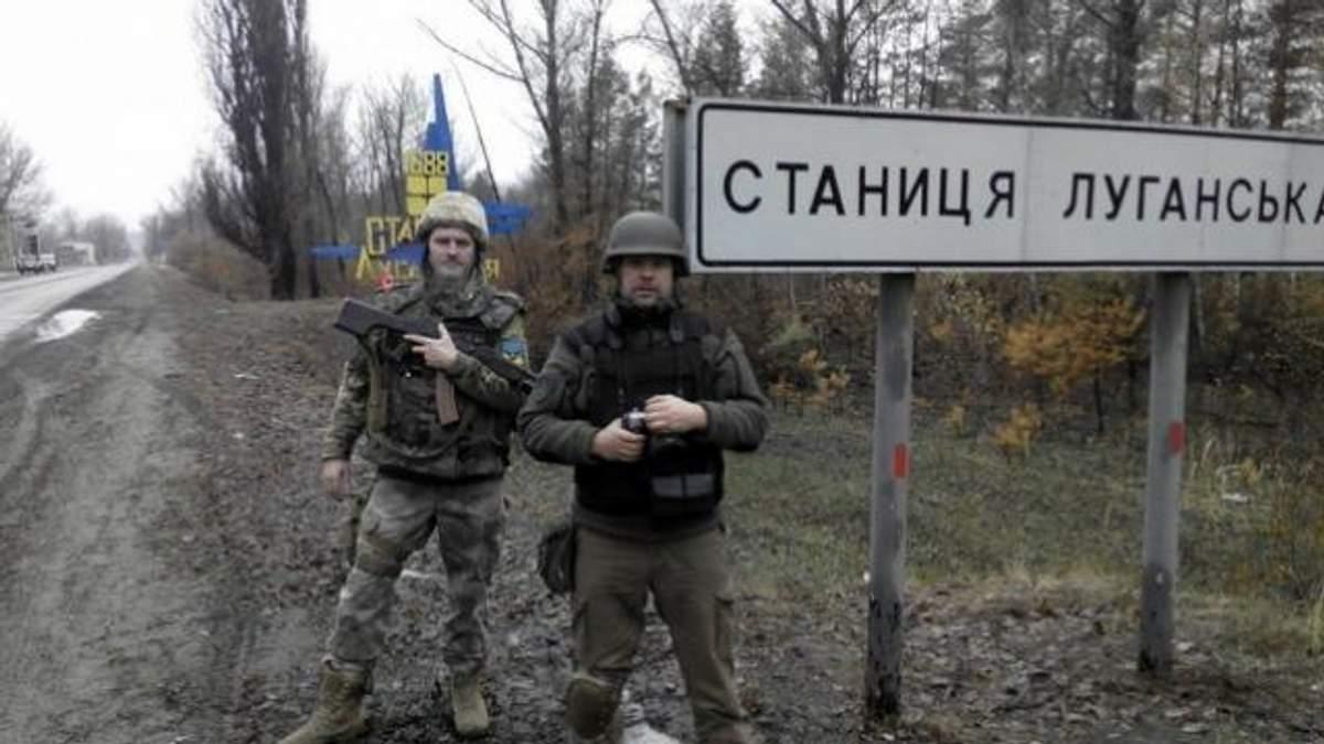 Террористы в Луганской области ранили украинского бойца