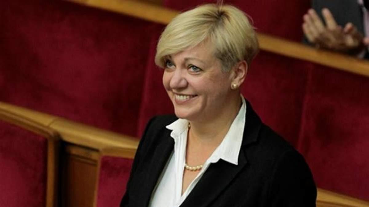 Банк, принадлежавший Гонтаревой, оказался прибыльней банка Порошенко