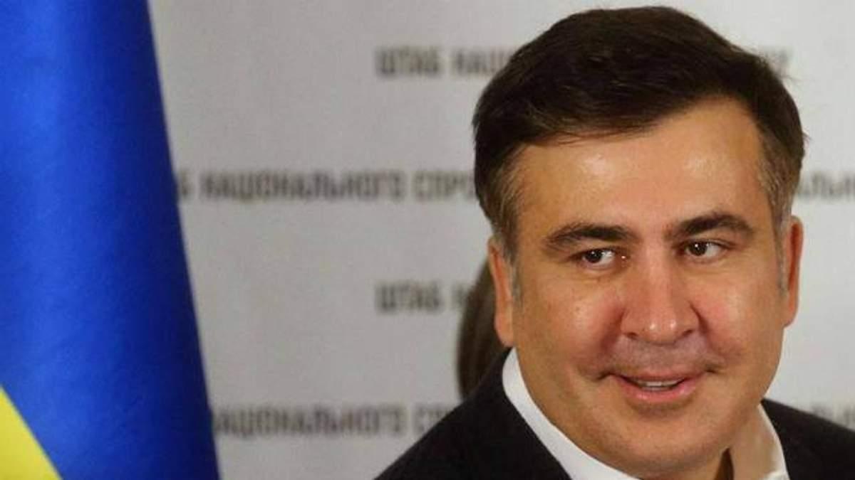 """Саакашвили в Чернигове обозвал нардепа """"накачанным ублюдком"""""""