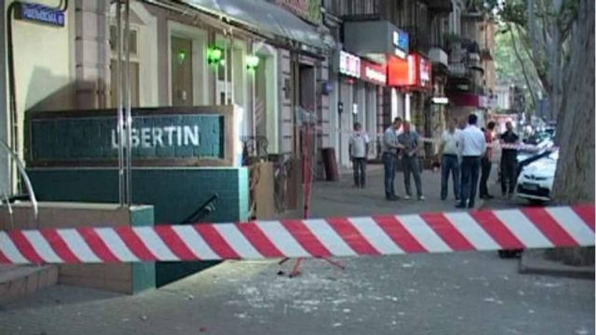 В центре Одессы прогремел взрыв, есть пострадавшие