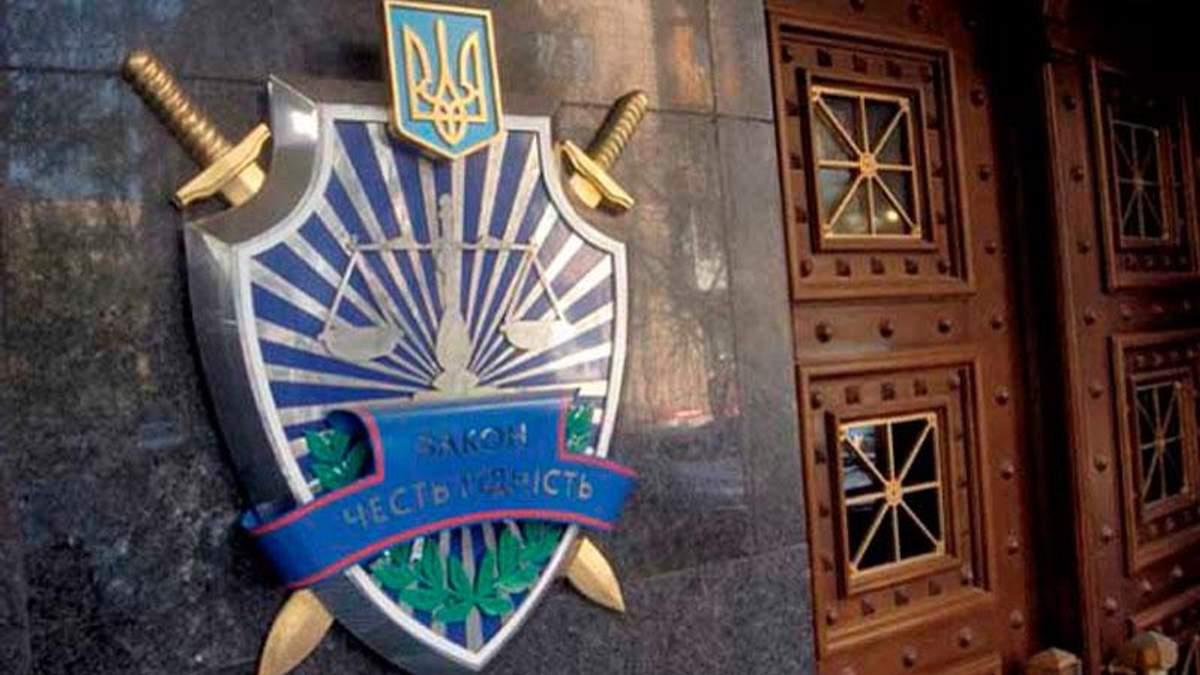 В Украине стартовал конкурс на прокурорские должности