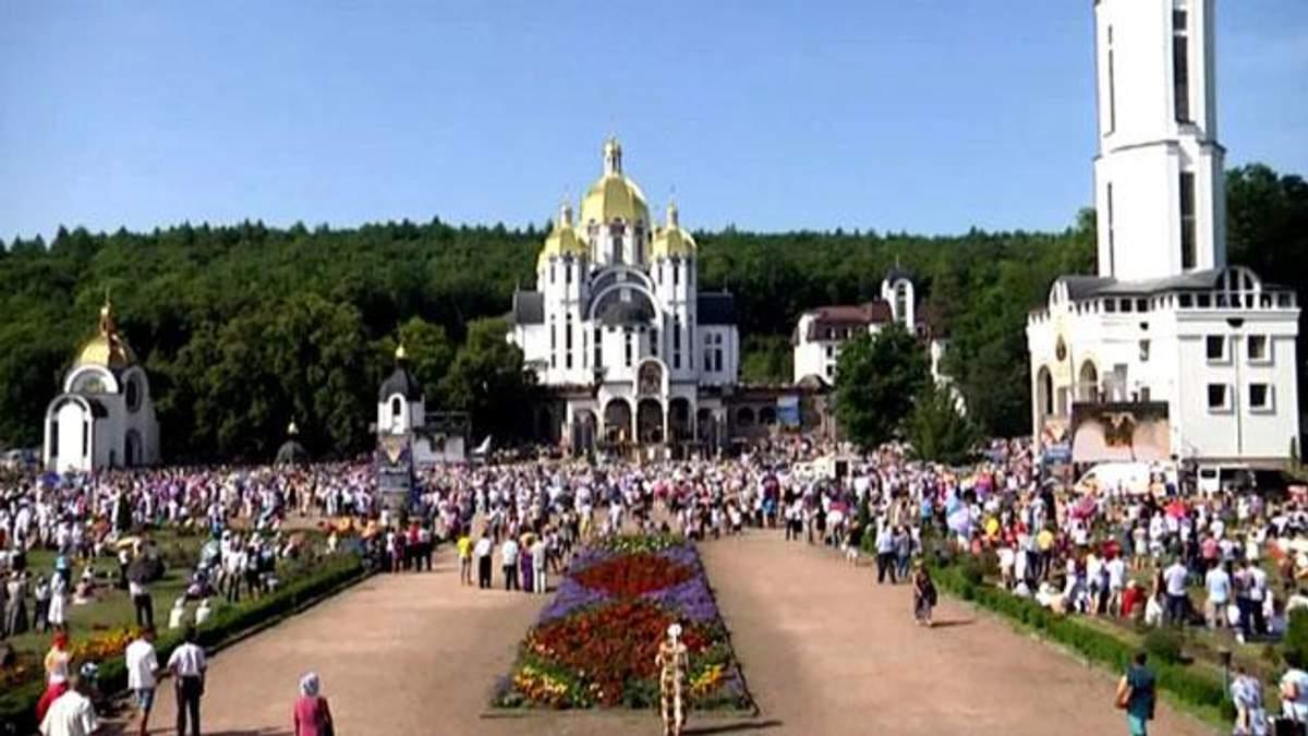 Жители Донецка преодолели тысячу километров, чтобы помолиться за мир в Украине