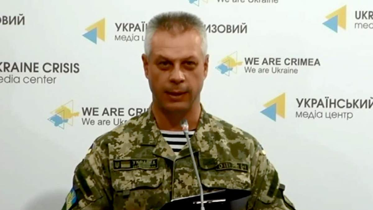 Сутки в зоне АТО обошлись без потерь, есть раненые, — Лысенко