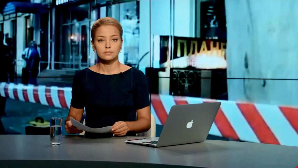 Выпуск новостей 20 июля по состоянию на 16:00 - 20 июля 2015 - Телеканал новин 24
