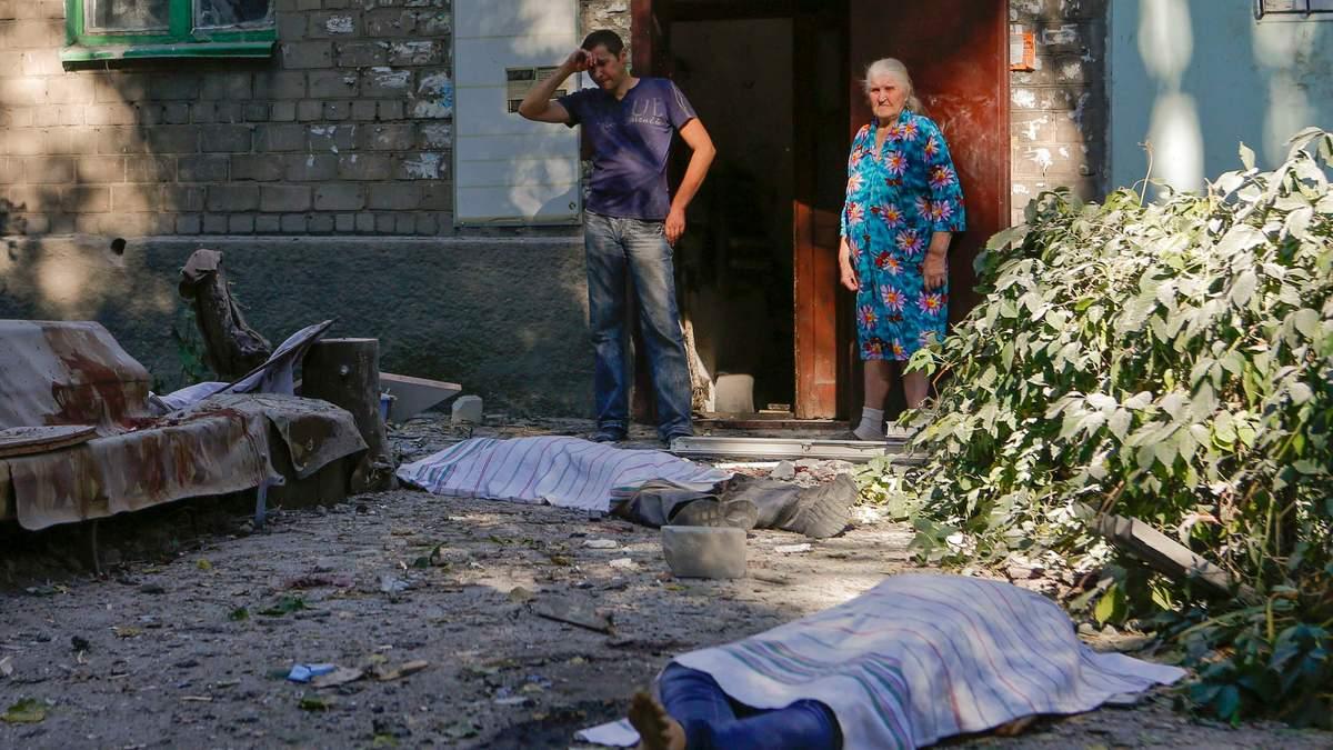 Жертвы войны в Украине