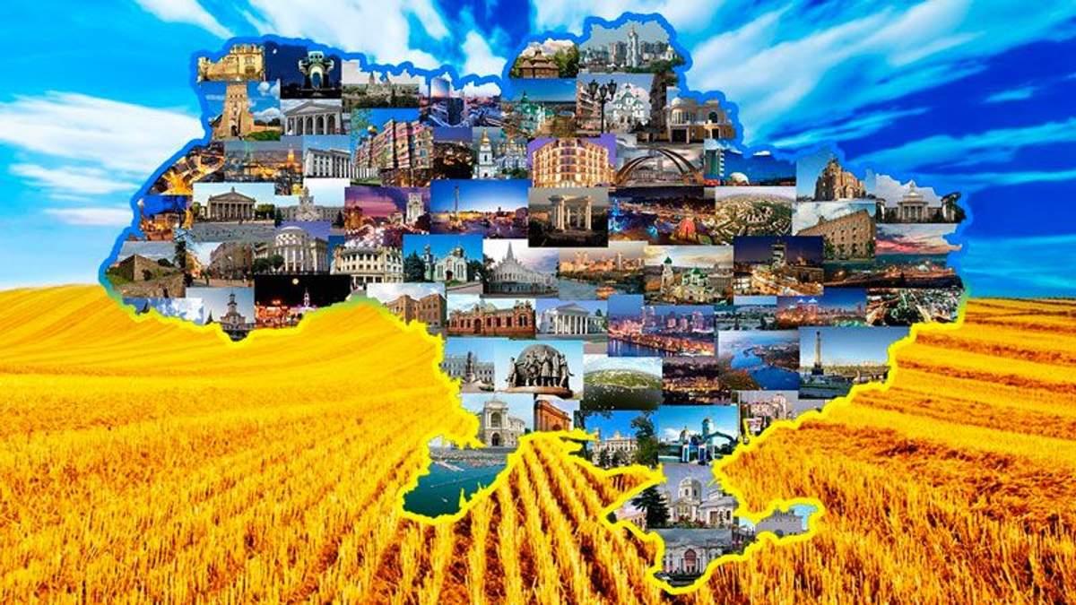 Порошенкові запропонували перейменувати Україну