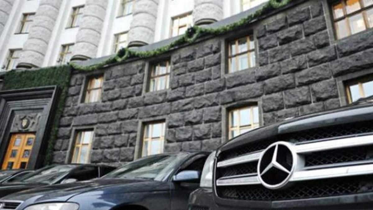 Скільки українці платять за автопарк Кабміну