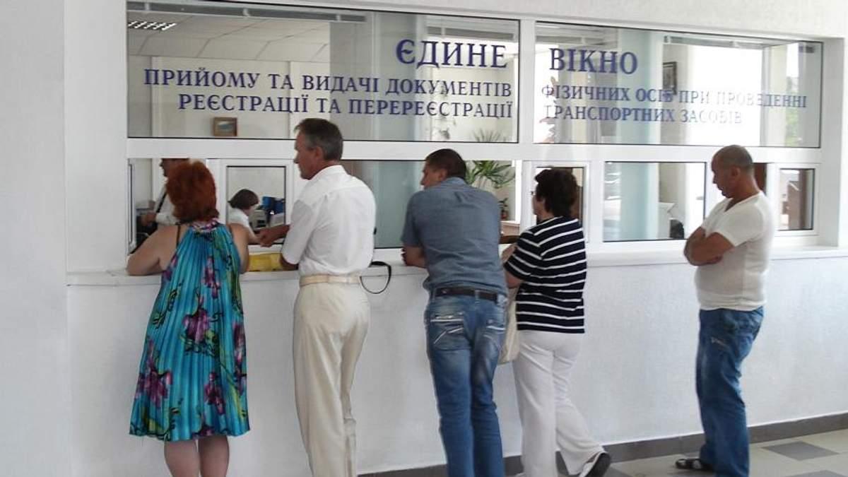 ІТ-волонтери допоможуть побороти корупцію при реєстрації автомобілів