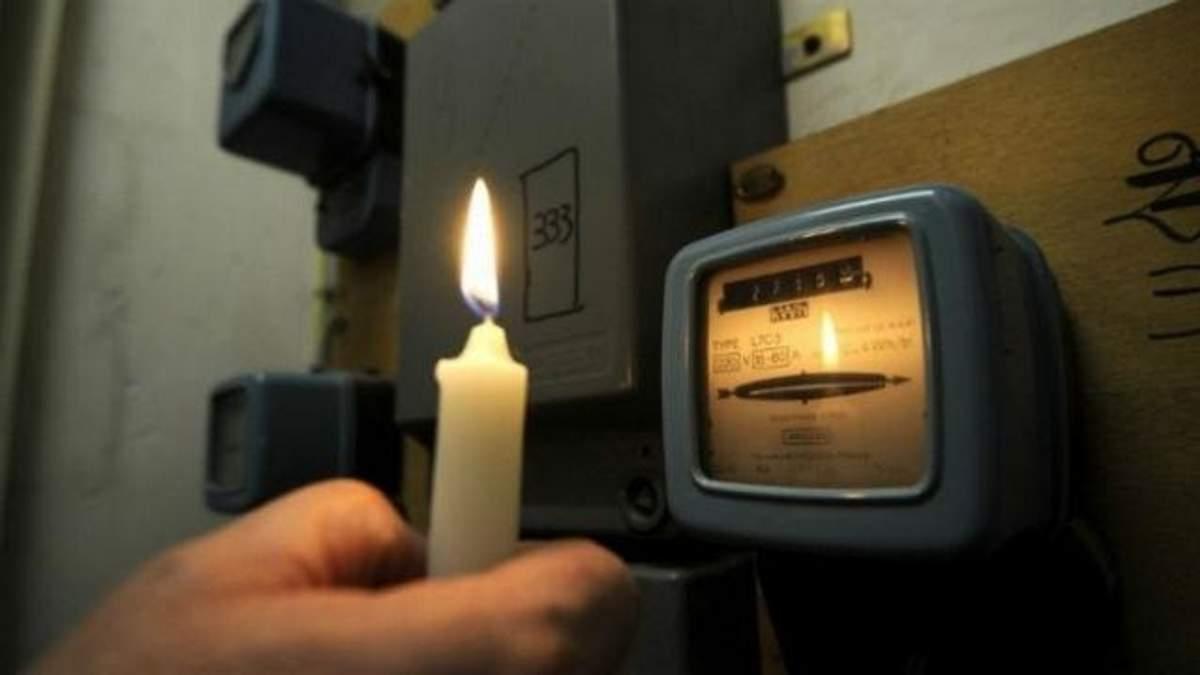 Українців готують до відключення світла