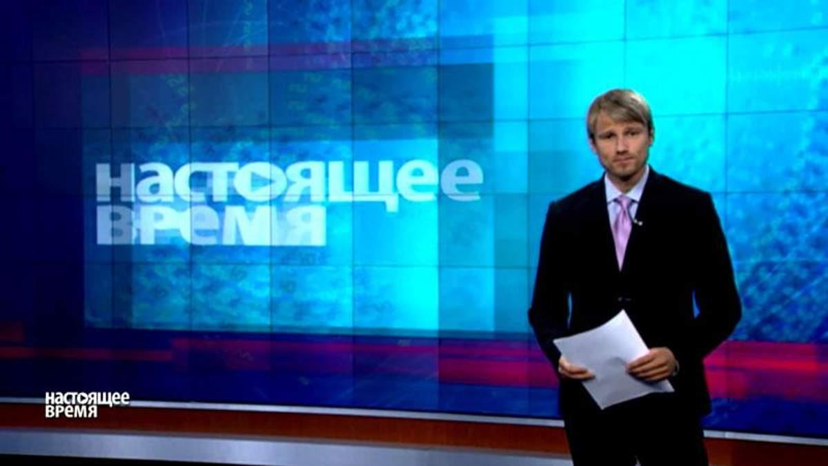 Настоящее время. Бурштинові війни в Україні, патріаха Кирила образили