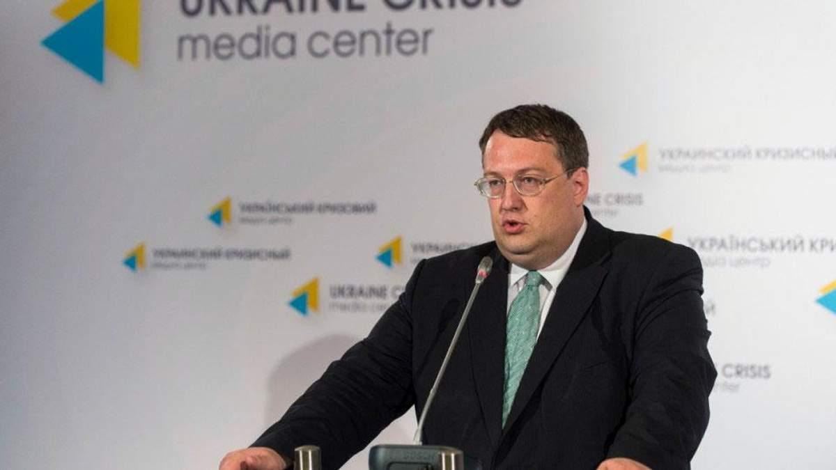 Геращенко про затримання харківського стрілка