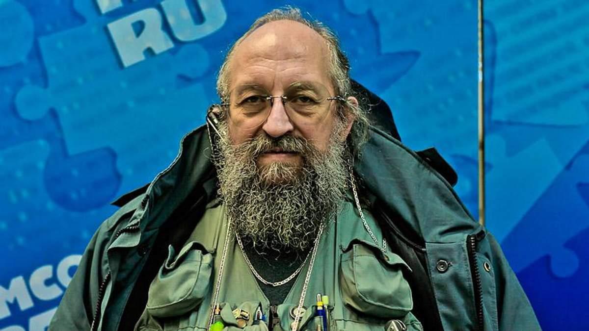 Журналіст-українофоб Вассерман просить російський паспорт