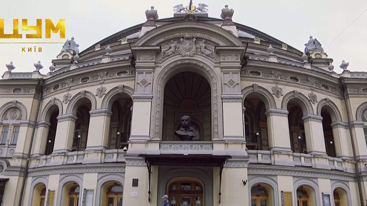 Київ встановив рекорд за кількістю театрів